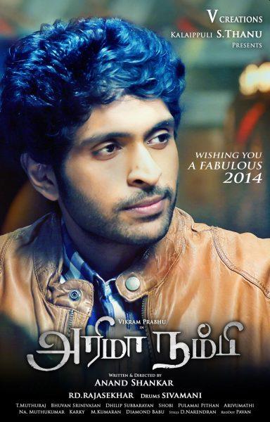 Vikram Prabhu in Arima Nambi Movie Posters