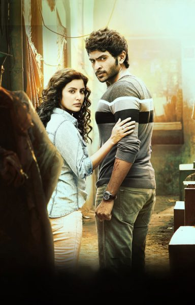 Vikram Prabhu and Priya Anand in Arima Nambi Movie Posters