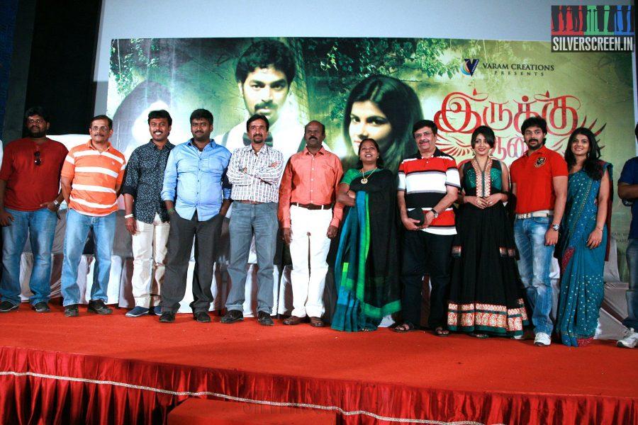 Irukku Aana Illa Press Meet with Vivanth, Manisha and Eden