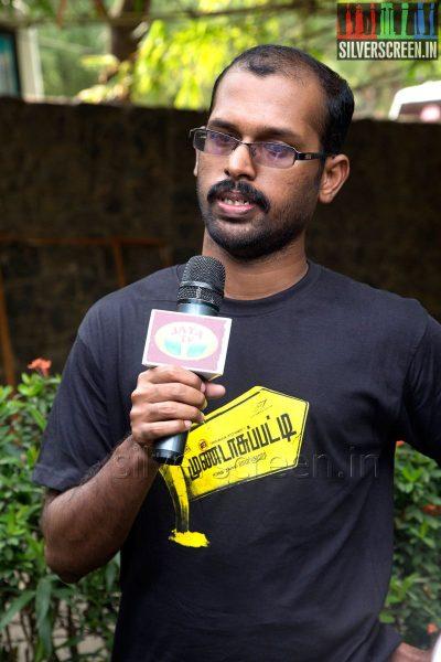 Mundasupatti Press Meet