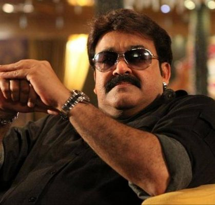 Mohanlal Totally Shy