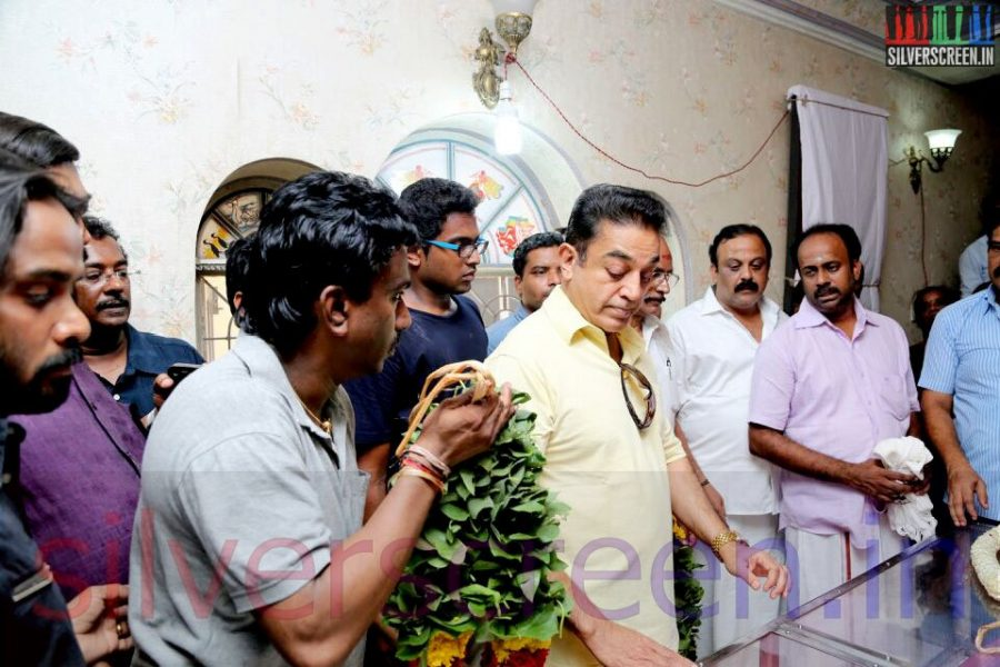 Actor Kamal Haasan at Director Ramanarayanan's Funeral
