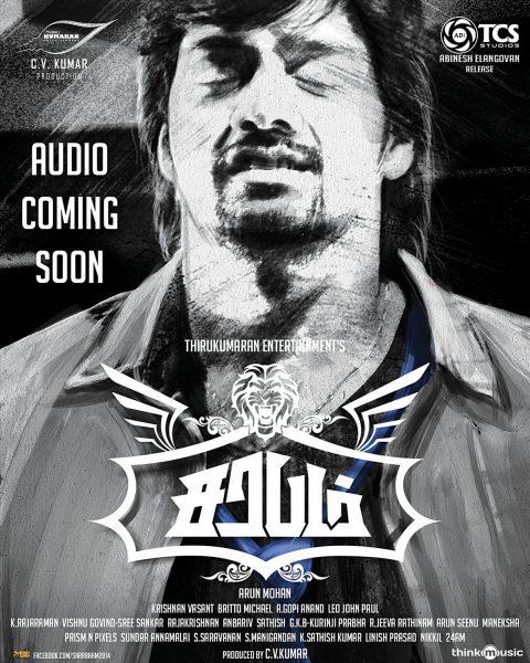 Sarabham Movie Posters
