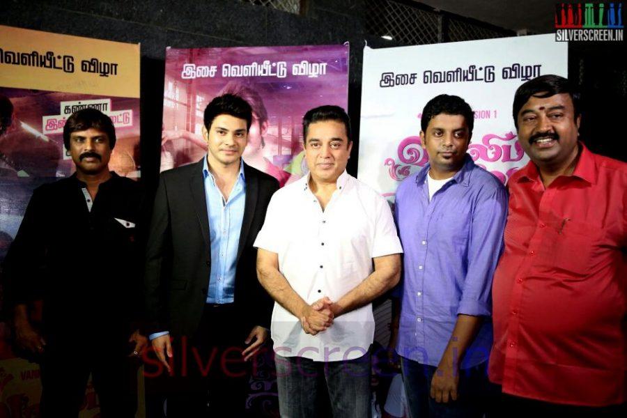 Actor Kamal Haasan, Sethu and Music Director Radhan at Valeba Raja (Or Vaaliba Raja) Audio Launch