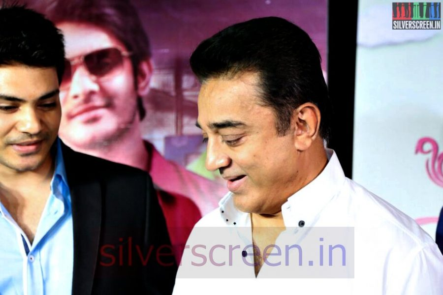 Actor Kamal Haasan, Sethu at Valeba Raja (Or Vaaliba Raja) Audio Launch