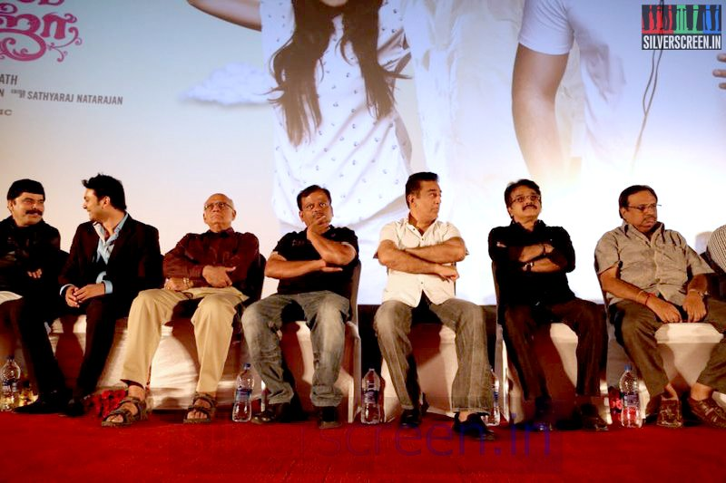 Actor Powerstar Srinivasan, Sethu, Kamal Haasan, Director KV Anand at Valeba Raja (Or Vaaliba Raja) Audio Launch