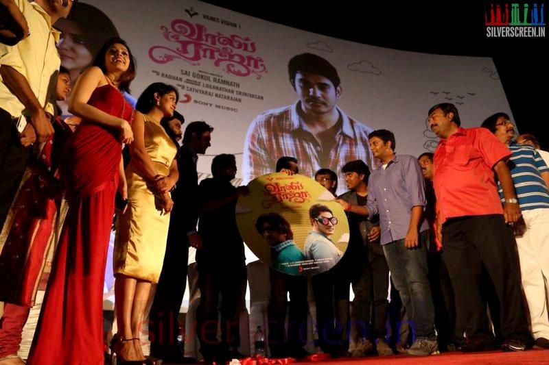 Valeba Raja (Or Vaaliba Raja) Audio Launch