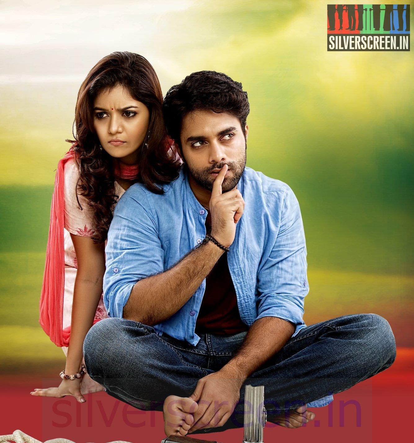 Love Pannunga Life Nalla Irukkum Movie Stills