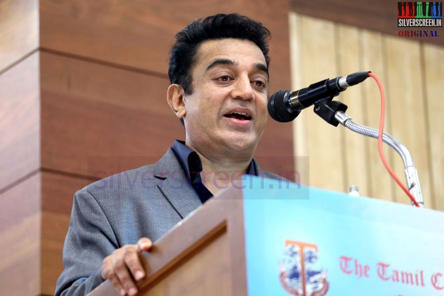kamal-haasan-tamil-chamber-of-commerce-felicitation-hq-stills-124