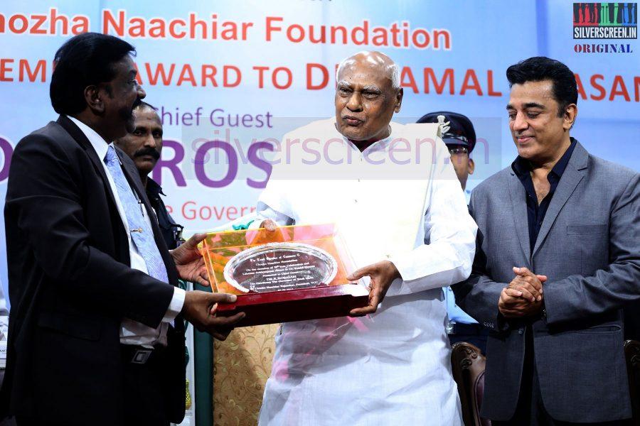 kamal-haasan-tamil-chamber-of-commerce-felicitation-hq-stills-145