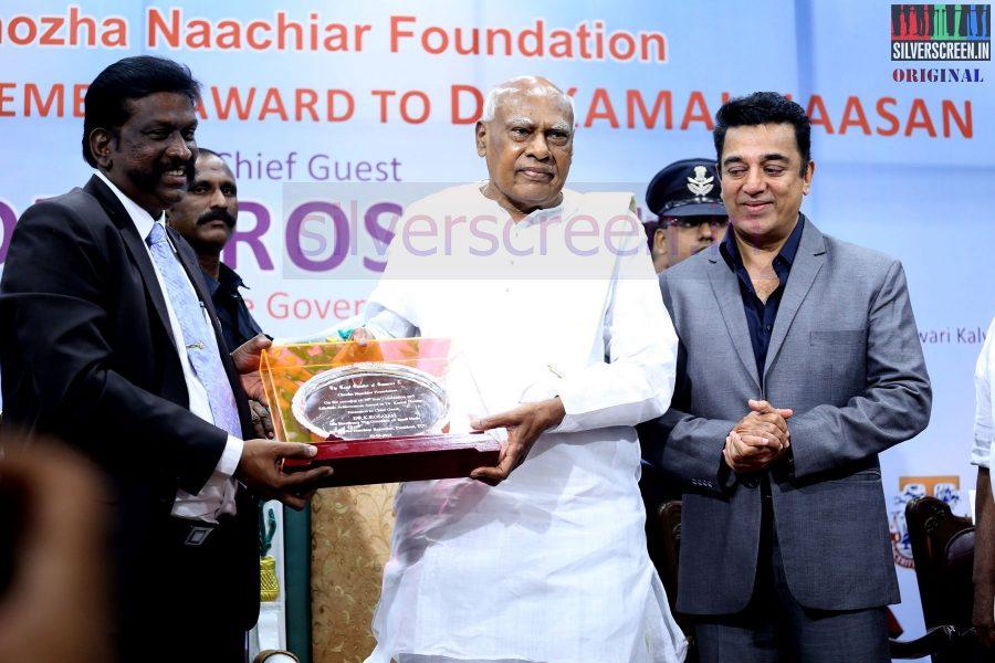 kamal-haasan-tamil-chamber-of-commerce-felicitation-hq-stills-148