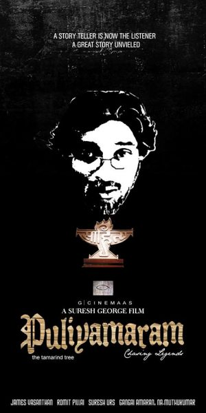 puliyamaram-movie-posters-002