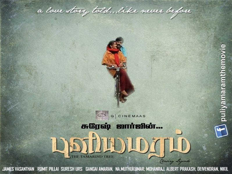Actor Raaghav Ranganathan and Actress Pooja Jhaveri in Puliyamaram Movie Posters
