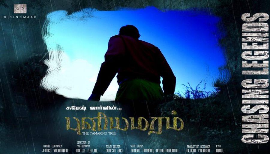 puliyamaram-movie-posters-005