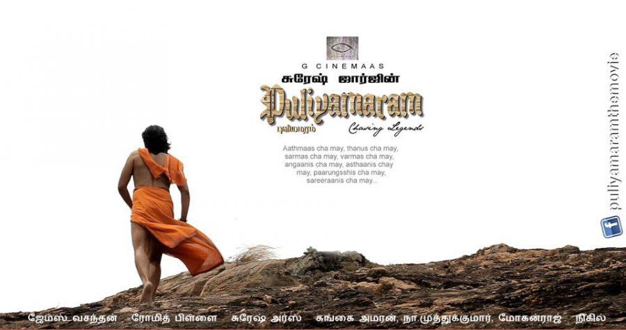 Actor Raaghav Ranganathan in Puliyamaram Movie Posters