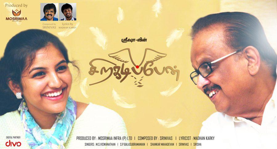 Singer SP Balasubrahmanyan, Srisha in Siragadipen Music Album Produced by Singer Srinivas and Lyrics by Madhan Karky Posters