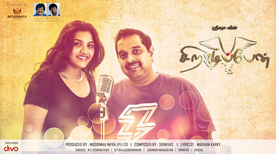 Singer Srisha, Shankar Mahadevan in Siragadipen Music Album Produced by Singer Srinivas and Lyrics by Madhan Karky Posters