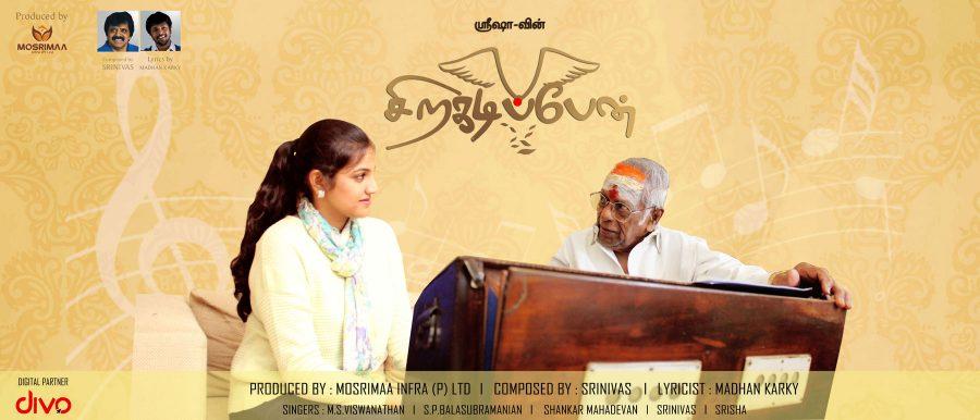 Singer MS Viwanathan, Srisha in Siragadipen Music Album Produced by Singer Srinivas and Lyrics by Madhan Karky Posters