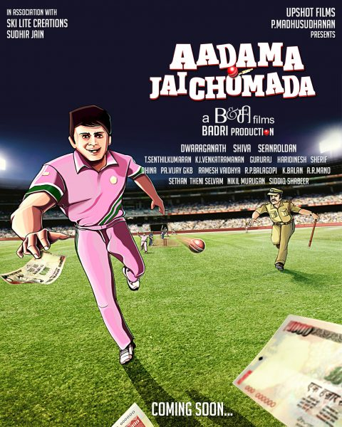 Aadama Jaichomada Movie Posters