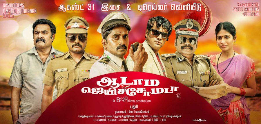 Actor Karunakaran, Bobby Simha, Aadukalam Naren, Director KS Ravikumar and Actress Vijayalakshmi in Aadama Jaichomada Movie Posters