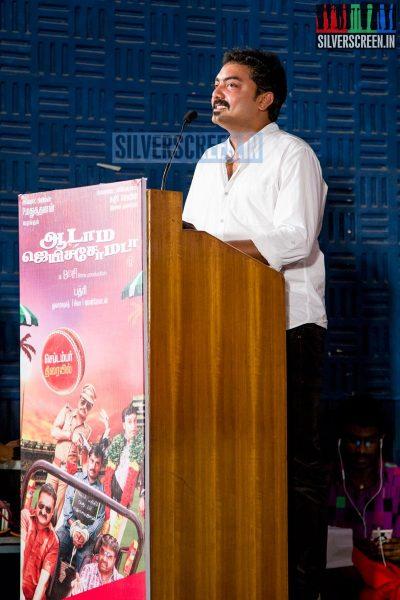Aadama Jaichomada Press Meet