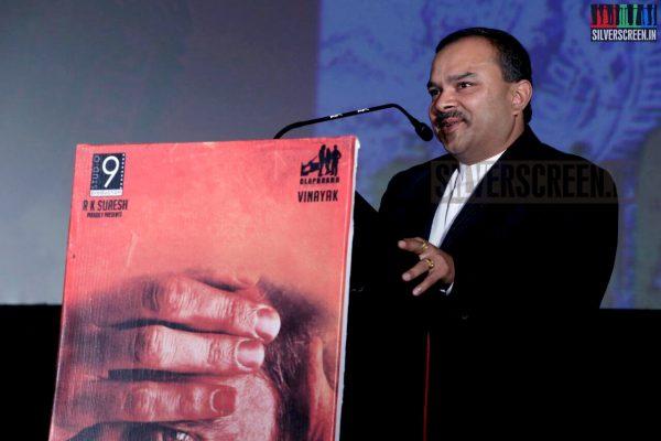 mahabalipuram-audio-launch-lq-049