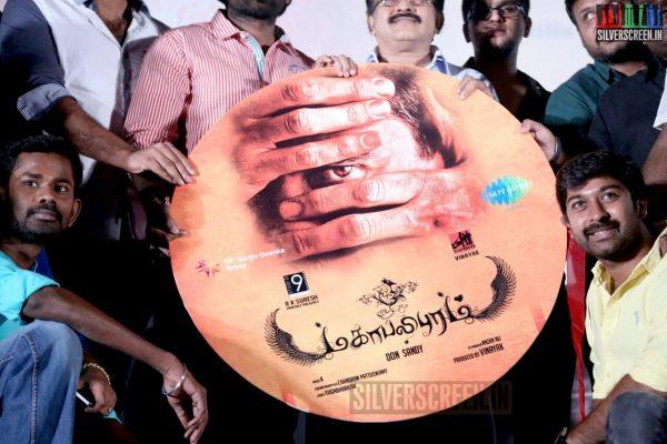 mahabalipuram-audio-launch-lq-067
