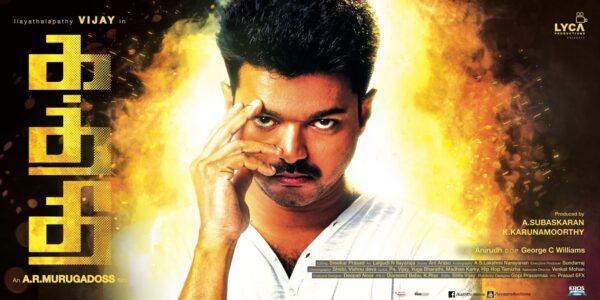 Kaththi_Movie_Poster