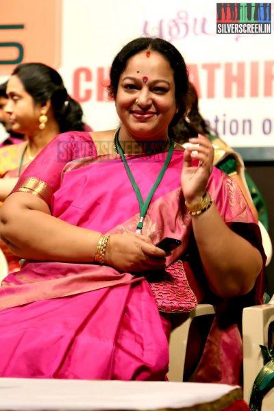 Introduction of New Office-Bearers of Chinnathirai Nadaigar Sangam