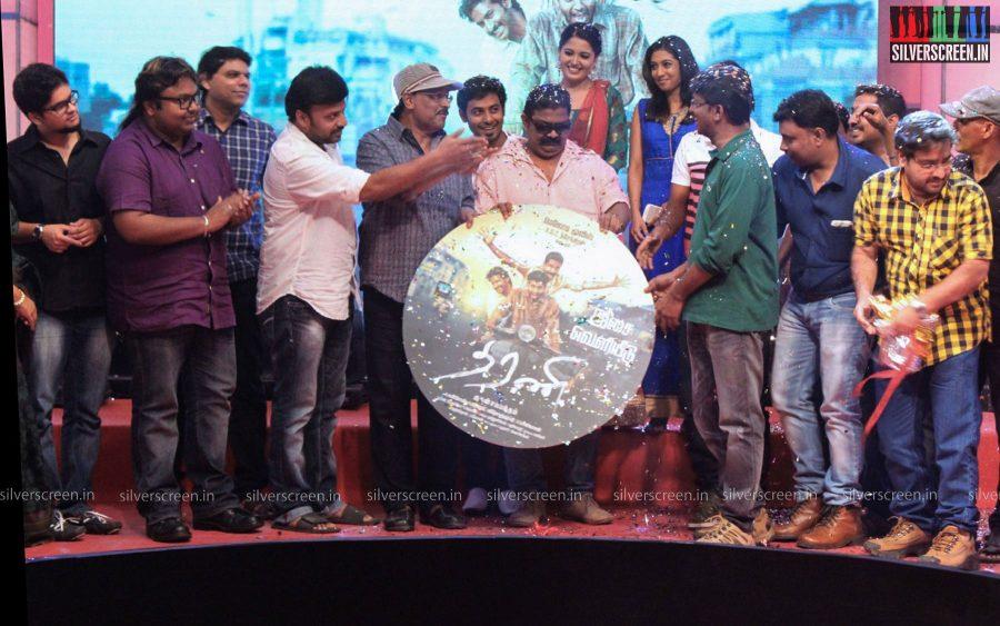 Dharani Audio Launch Photos