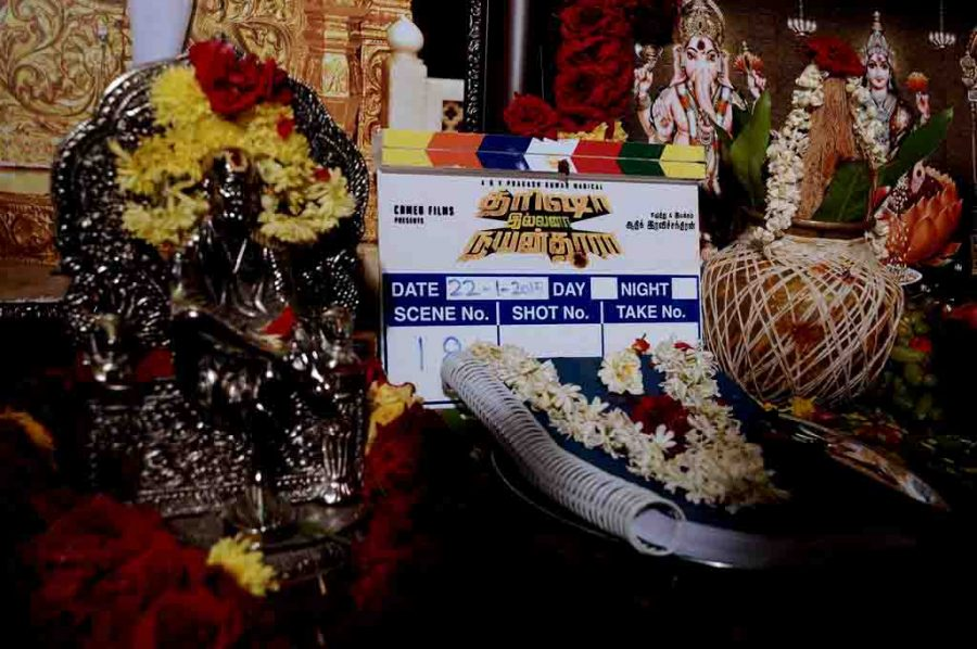 trisha-illana-nayanthara-movie-launch-photos-011.jpg