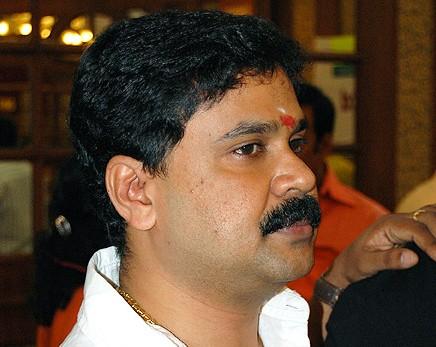 Dileep, AMMA, Ganesh Kumar