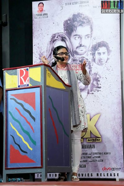 AR Reihana at Charles Shafiq Karthiga (CSK) Movie Audio Launch Photos