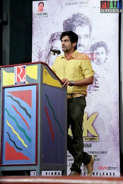 Actor Sharankumar at Charles Shafiq Karthiga (CSK) Movie Audio Launch Photos