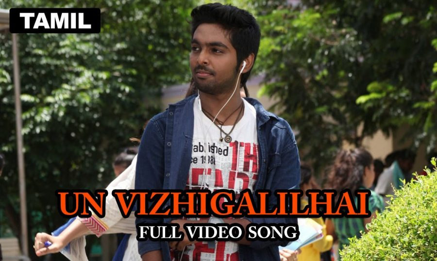 2015 video song tamil