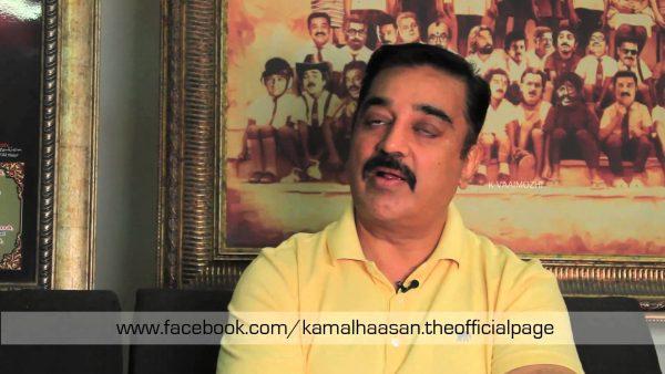 Kamal Haasan, OPS