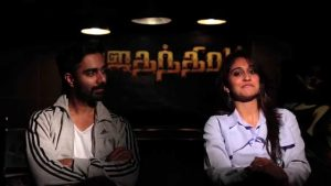 Rajathandhiram Deleted Scenes Premiere Show