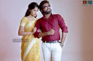 Tamilukku En Ondrai Aluthavum Movie Stills