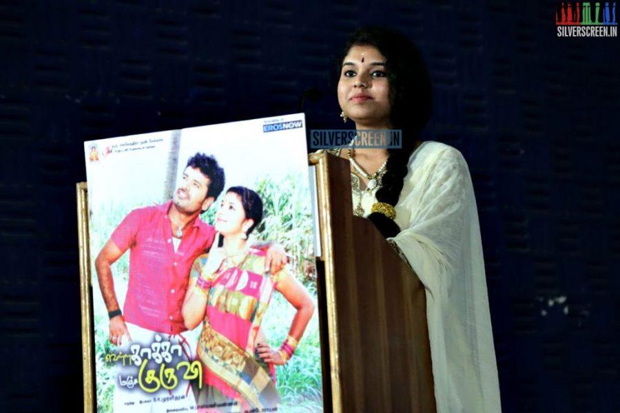 Vella Kaakka Manja Kuruvi Audio Launch Photos