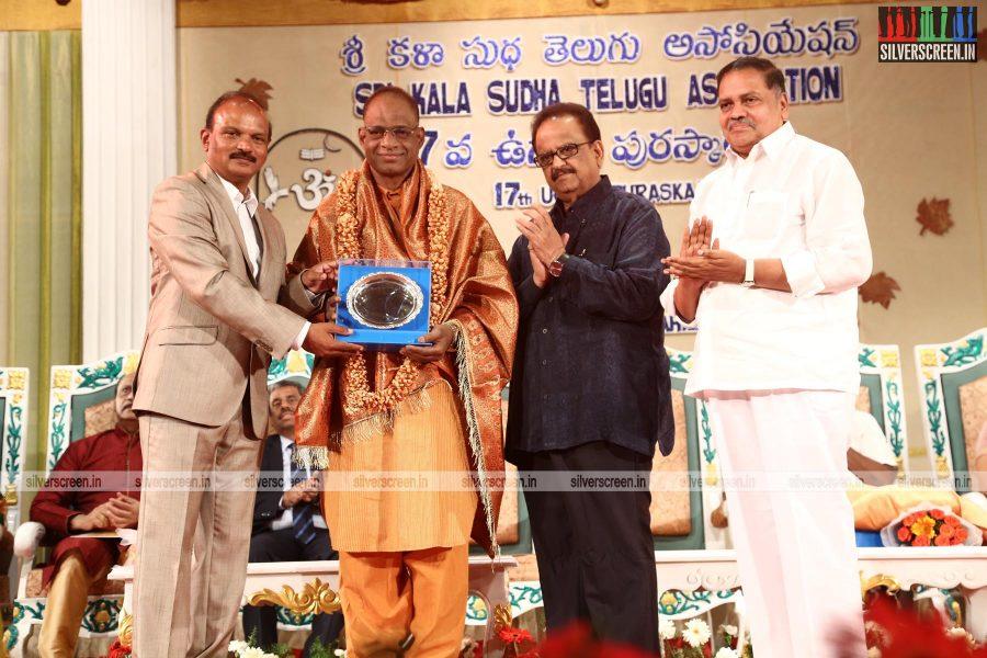 SKSTA 17th Ugadi Puraskar Awards Photos