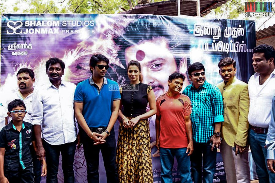 Sowkarpettai Movie Launch