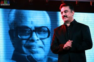 Uttama Villain Audio Launch