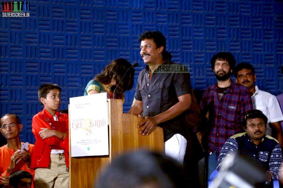 Samuthirakani at the Natpathigaram – 79 Movie Audio Launch Photos