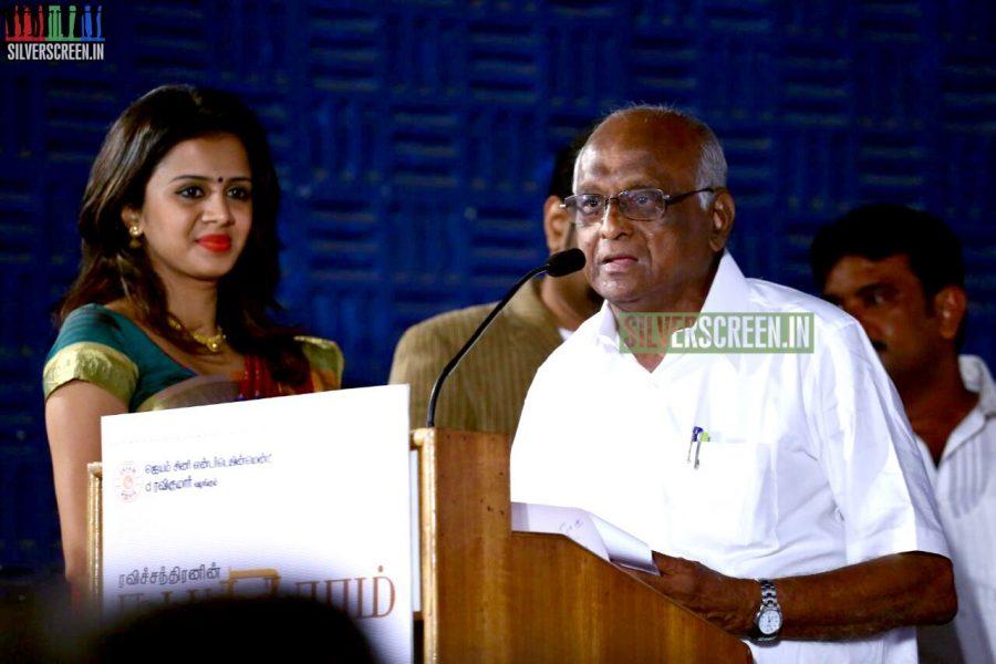 SP Muthuraman at the Natpathigaram – 79 Movie Audio Launch Photos