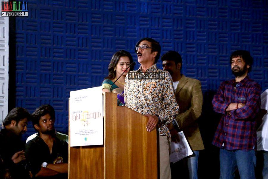 Manobala at the Natpathigaram – 79 Movie Audio Launch Photos
