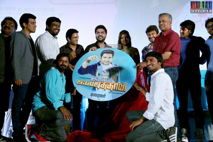 Inimey Ippadithaan Audio Launch Photos