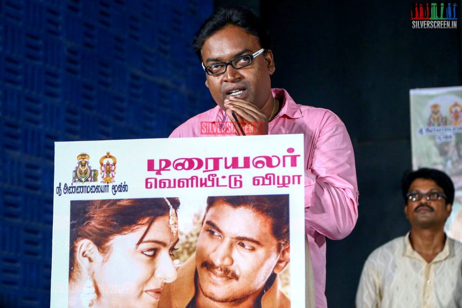 Nanbargal Narpani Mandram Press Meet Photos