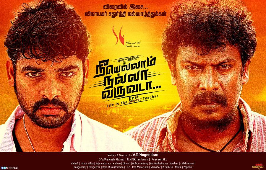 Actor Vimal and Samuthirakani in Nee Yellam Nallla Varuvada Movie Posters