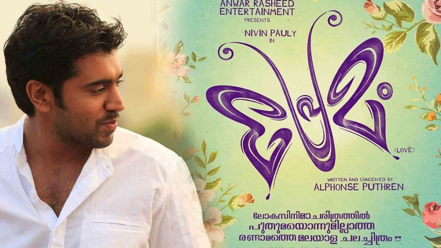 premam malayalam film video songs free download