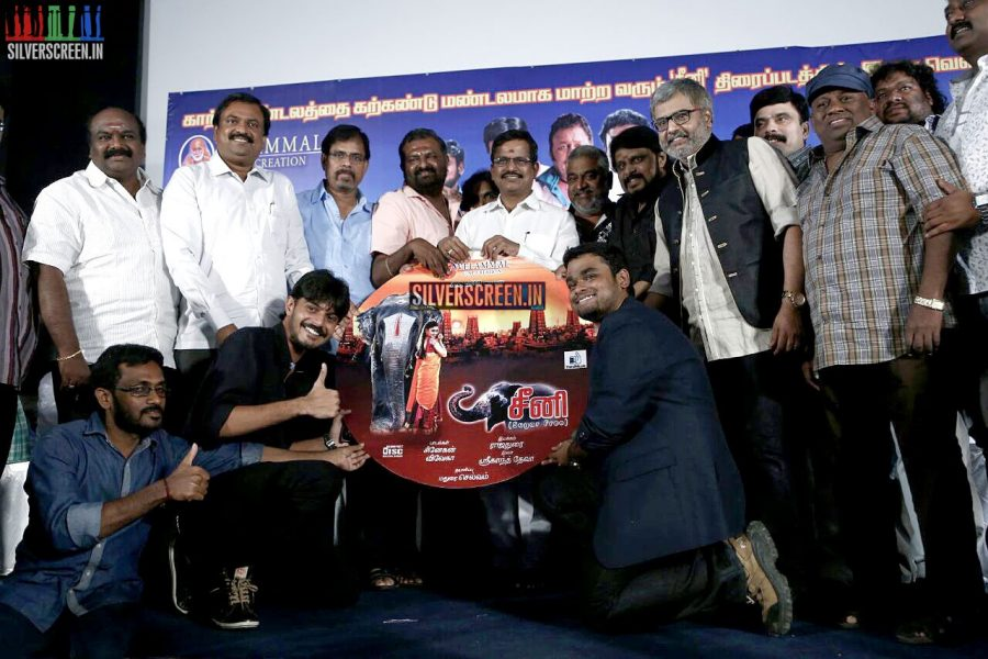 Seeni Audio Launch Photos